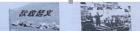 加倍学习网收集2017年吉林公务员考试《行测》真题及参考答案(甲级)